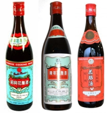 vin-de-riz-hua-tiao-640ml